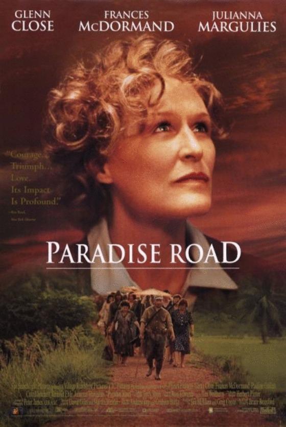 Drumul catre paradis